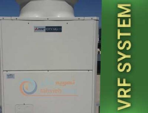 سیستم VRF چیست؟