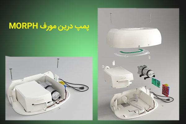 پمپ-درین-کولر-گازی-ایرانی