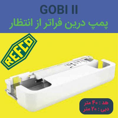 gobi-ii